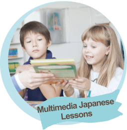 Multimedia Japanese Lessons