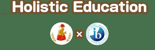 Whole human Education/The International Baccalaureate