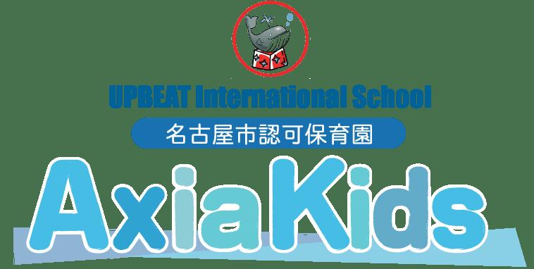 UPBEAT International School/AxiaKids